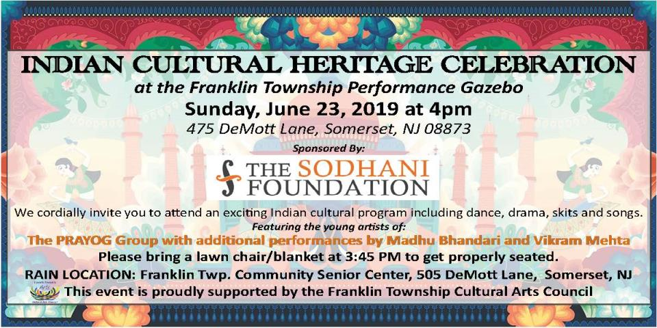 Indian Cultural Heritage Celebration Cable Ad